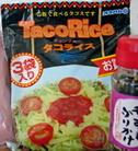 tacorice1.jpg