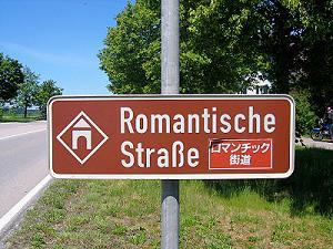 RomantischeStrasse.JPG